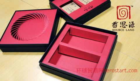 璞正元茶叶包装袋印刷设计  多彩茶叶包装