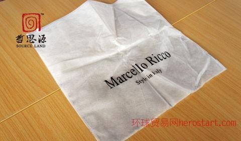 服装包装袋印刷  服装塑料袋包装  pe拉骨袋