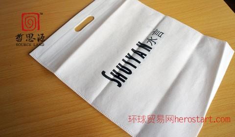 无纺包装袋  服装环保包装袋印刷