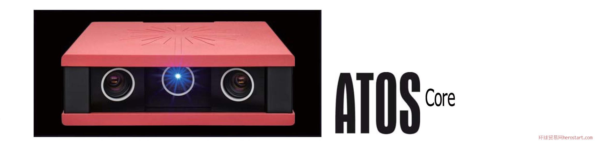 ATOS Core蓝光三维扫描仪