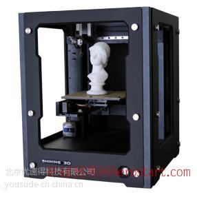 单色桌面3d打印机