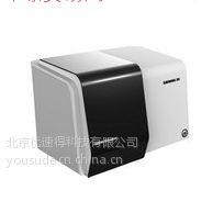 AutoScan-DS全自动三维扫描仪