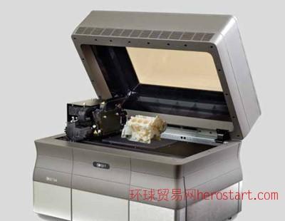 Objet30牙科三维打印机
