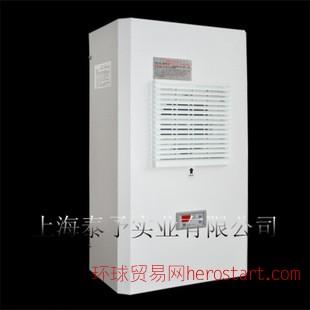 机柜空调,工业机柜空调,威图、百能堡、海立特、雷子克