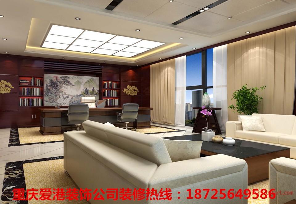 重庆渝北两路办公写字楼装修设计 爱港装饰品质装修