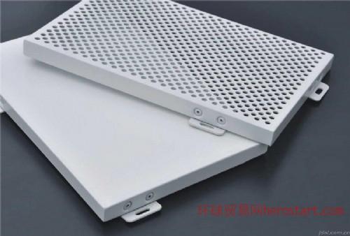 铝单板,铝天花板,蜂窝板,各种异型铝板