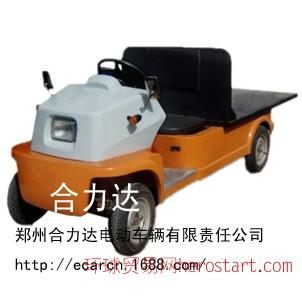 平板车,迷你电动车,工厂拉货车,电动四轮车