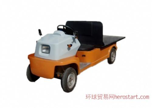 厂区拉货车,厂区使用车,电动四轮车