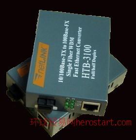 广西南宁单纤单模光纤收发器