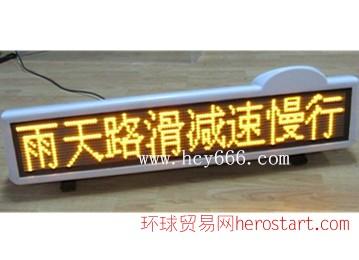全国LED顶灯 车载电子广告屏 深圳合创盈