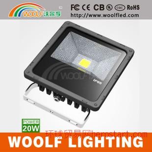 LED投光灯20W 黄光普瑞芯片|户外领导沃尔孚品牌|质保三年