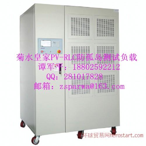 PV-RLC10K逆变器防孤岛检测装置