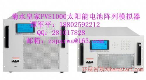 批发菊水皇家600V20A太阳能电池模拟器