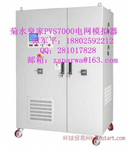 深圳 菊水皇家10KVA42A电网模拟器
