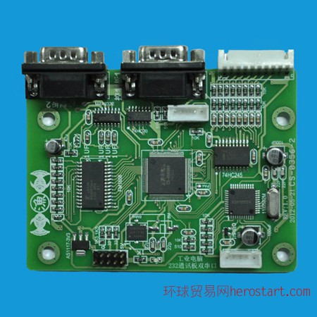 西安电路板焊接,电子加工