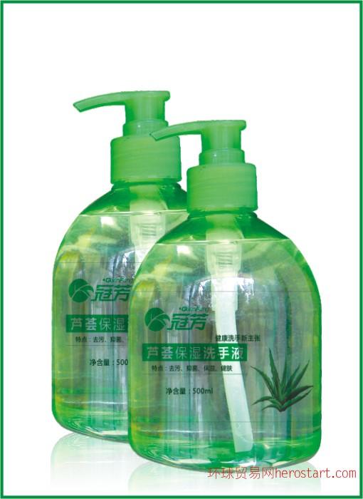 消毒洗手液正规厂家品质优