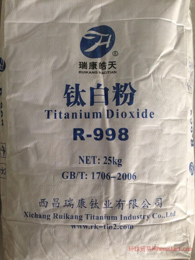 西昌瑞康金红石型钛白粉R-998