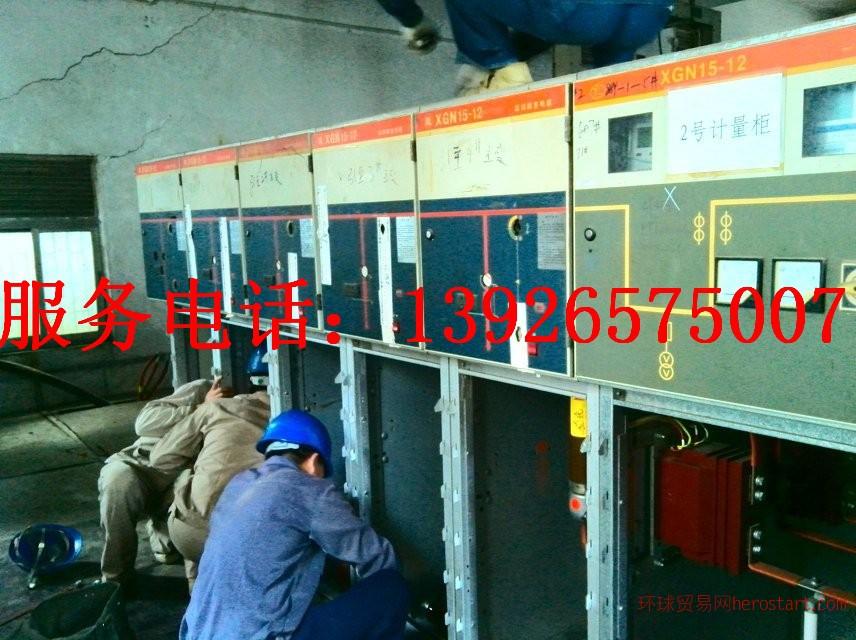 深圳配电柜安装动力柜箱|补偿柜开关柜生产维修抢修