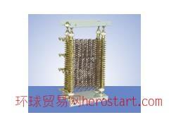 电阻器/起重机电阻器ZX9系列