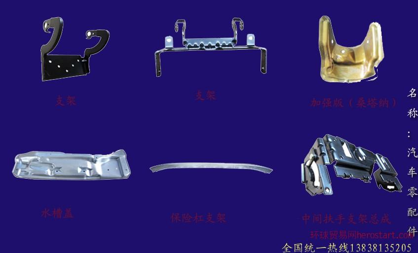 河南吉鸿科技专做各类锻件、各类冲压件、精密五金件,技术精进,实力强,信誉。