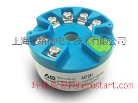 艾络格 AST28X系列温度变送器
