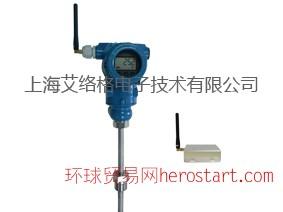 艾络格 无线温度变送器