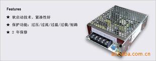50W  开关电源 单组 工业电源 5V/10A