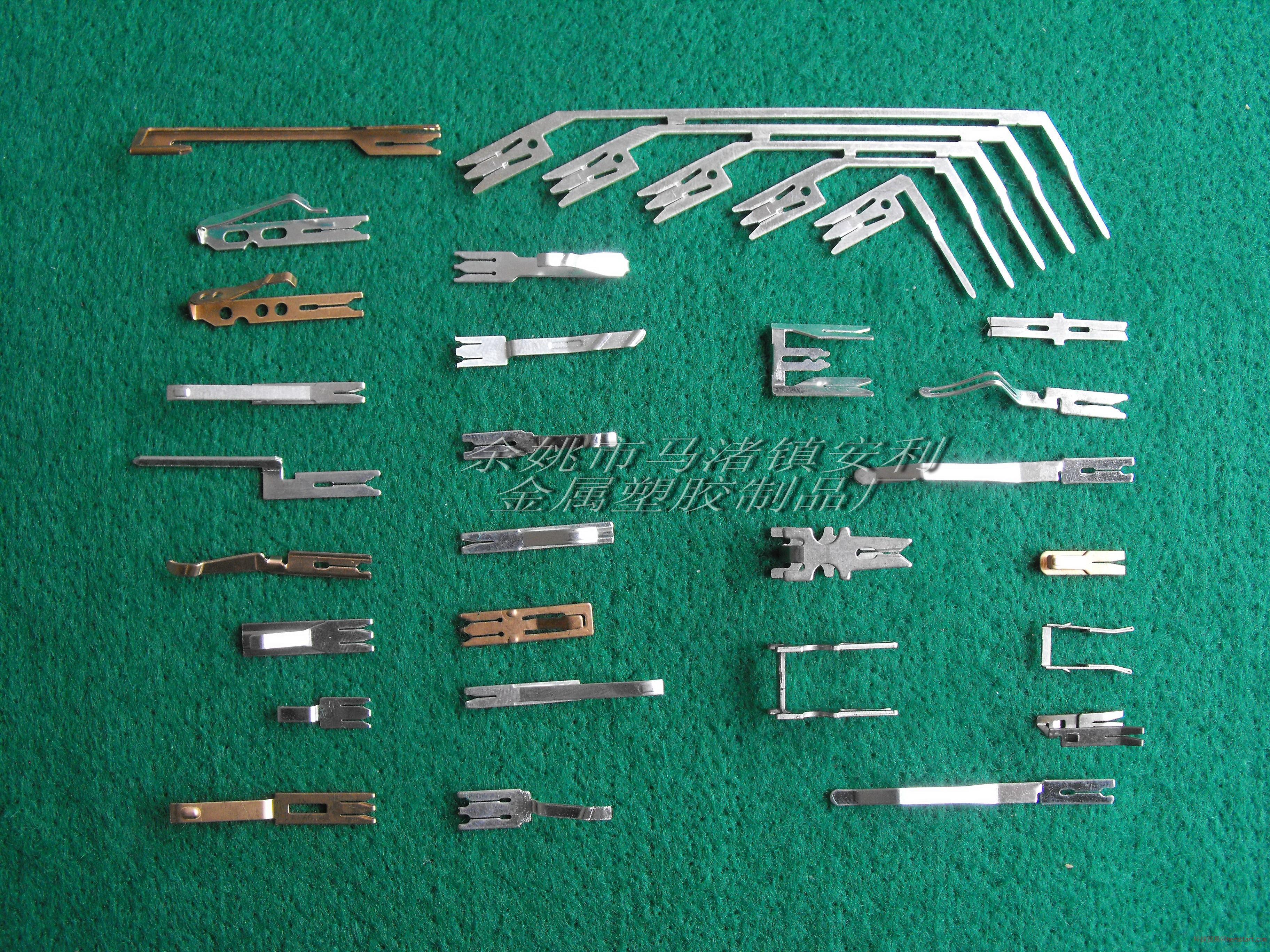 专业冲压加工,卡线金属簧片,精密端子
