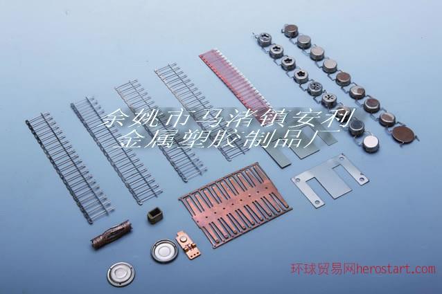 余姚冲压加工小拉伸件,LED端子,各种E片