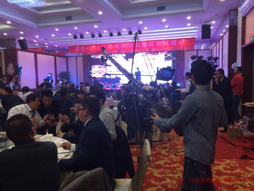 武汉会议摄影摄像 会议大合影拍摄
