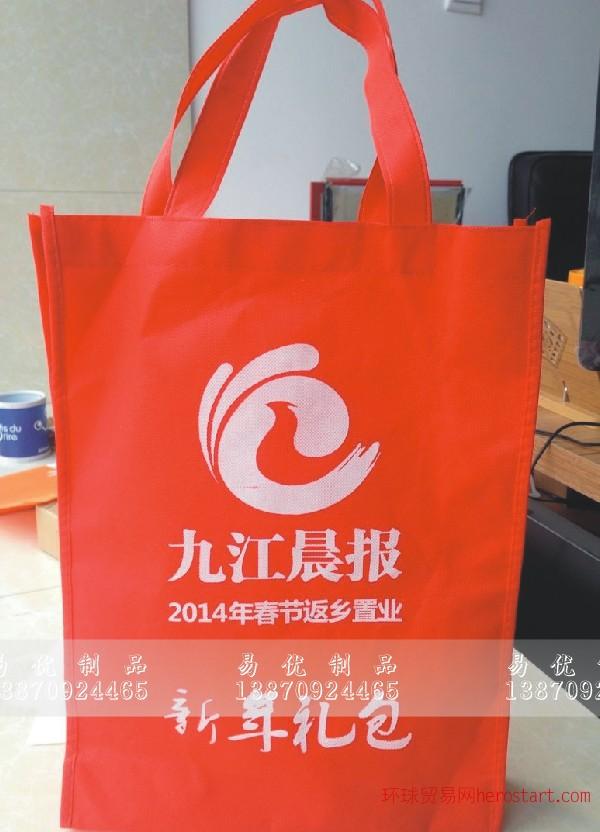 优质九江环保袋环保袋批发销售环保袋样式齐全