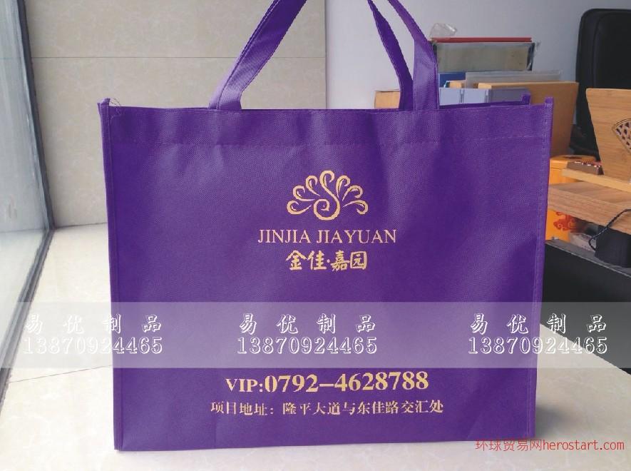 九江打孔式环保袋九江手提式环保袋九江草莓环保袋