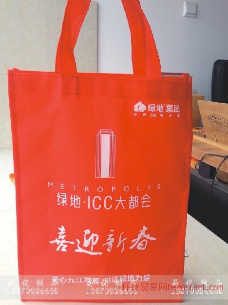 九江环保袋 九江订购环保袋 九江易优环保袋厂