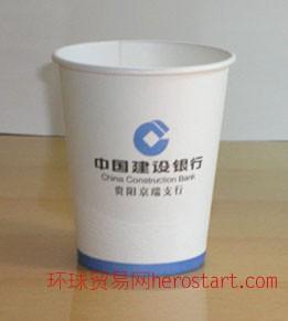 南昌广告纸杯印刷 南昌纸杯印刷公司