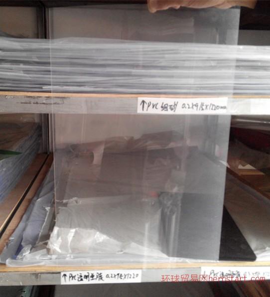 透明PP书袋,PP透明斜纹盒,白色PP盒盖
