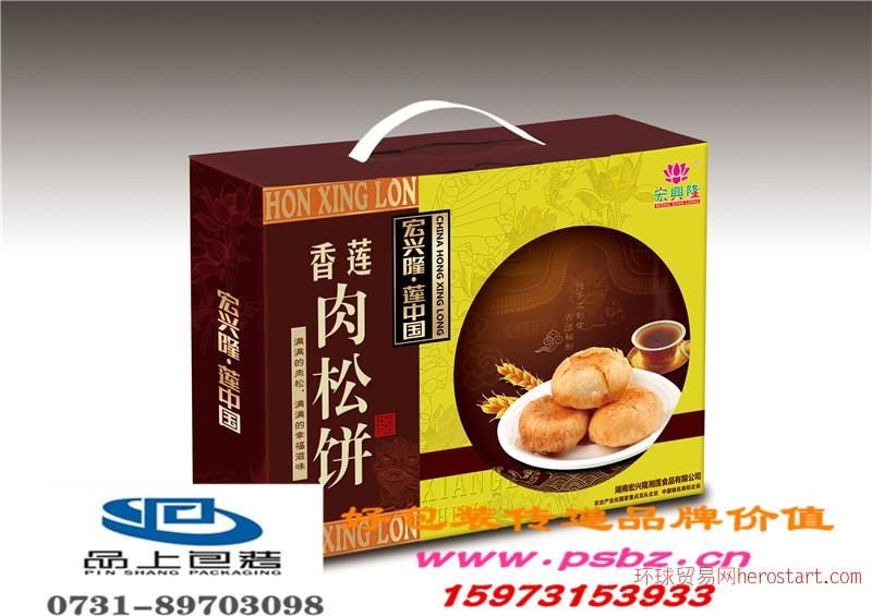 湖南食品包装印刷长沙纸箱包装厂茶油包装礼品盒