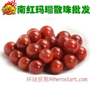 天然柿子紅瑪瑙瑪瑙散珠批發珠寶半成品飾品DIY單珠子配件