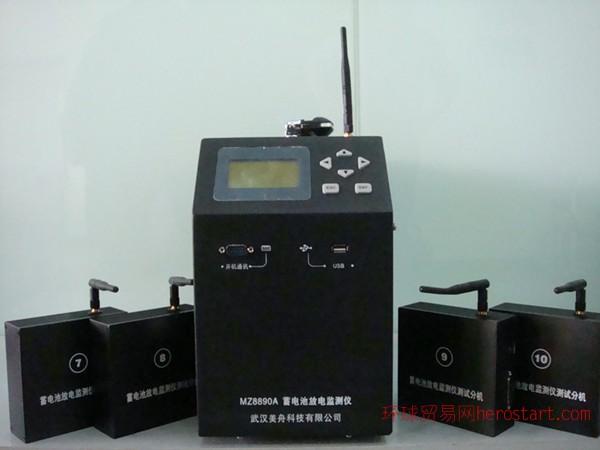 MZ8890A蓄电池放电监测仪价格