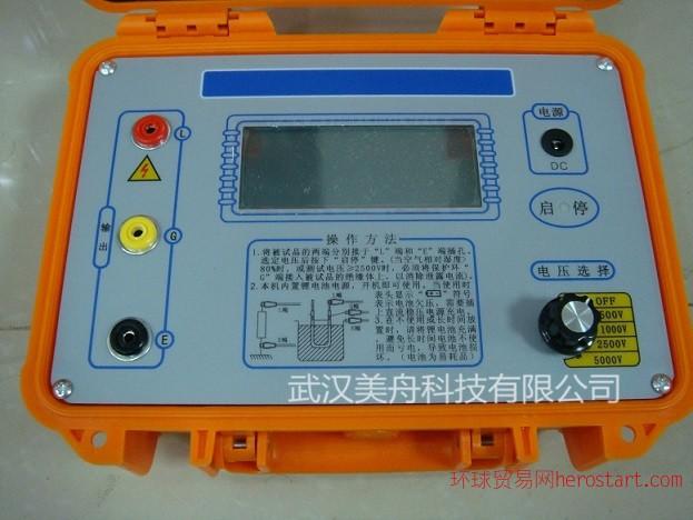 MZ2671数字兆欧表 数字式电阻测量仪表