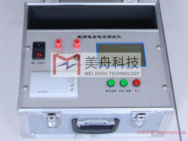 MZ6852电容电流测试仪