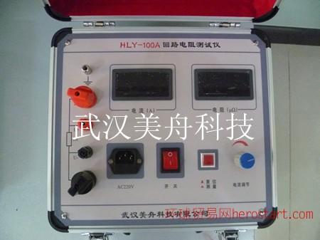 系列回路电阻测试仪 数字式电阻测量仪表