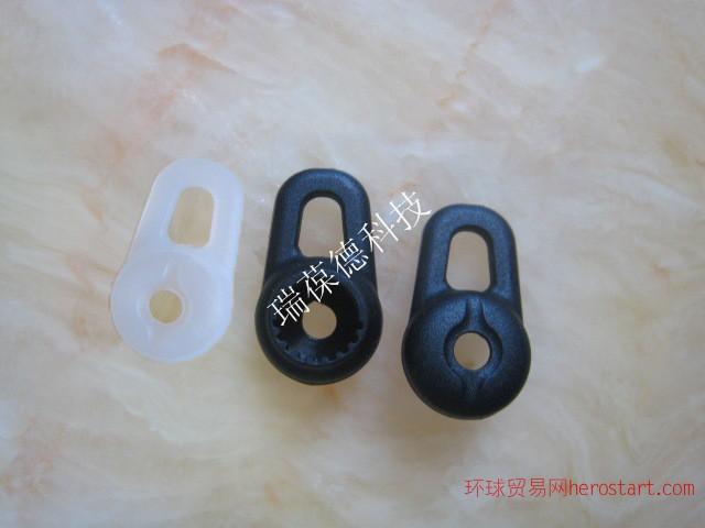 蓝牙耳机配件耳套 通用 耳钩耳挂 耳帽 工厂直销