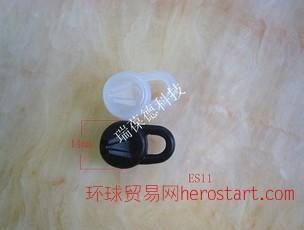 戴芙迪ST850蓝牙耳机耳套 配件 硅胶耳塞