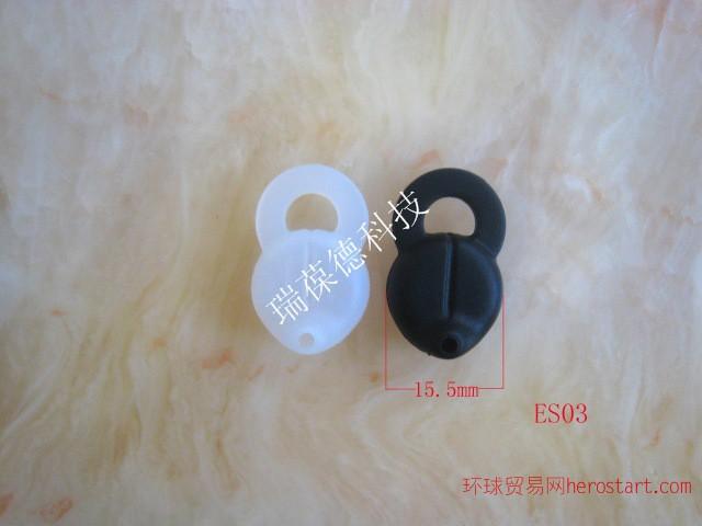 htc 苹果 三星 蓝牙耳机耳帽 硅胶套耳塞