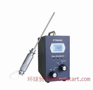 多种气体检测仪,多功能多种气体分析仪,复合气体分析仪