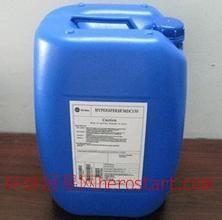 军团菌杀菌剂  冷却水预防军团菌高效杀菌剂