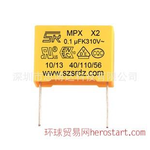 安规电容X2-MPX0.1uF310V104K脚距15新认证标准