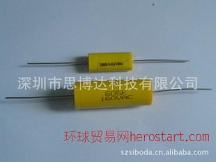 CL20 225J 250V轴向电容器