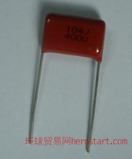 CBB21 104J400V金属化聚丙烯膜电容