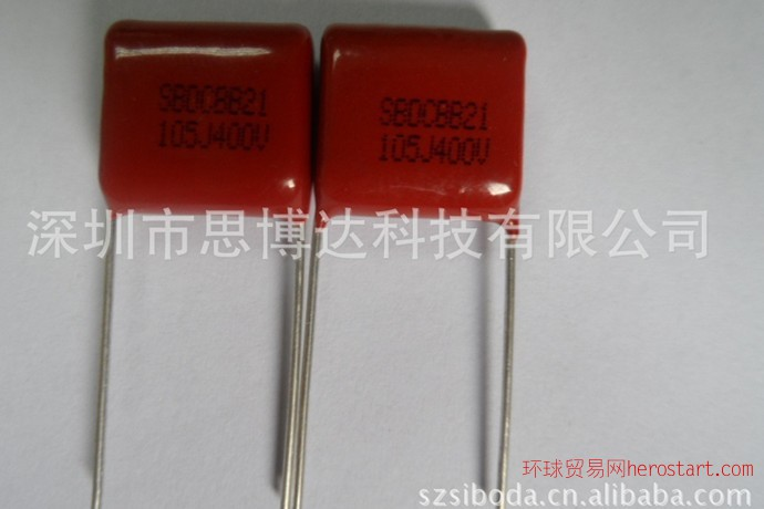 聚丙烯膜电容CBB21 125J400V